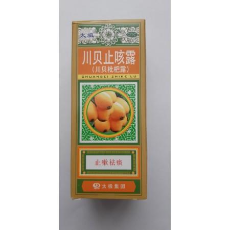 Mišpulníkový sirup - nachladnutie a alergia 120ml